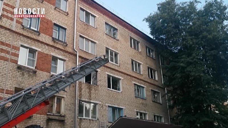 Пожар по ул Терешковой д 6