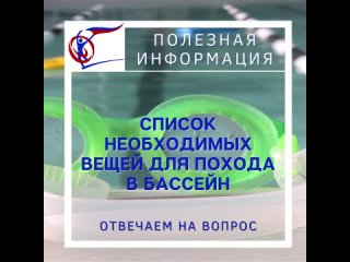 Спорткомплекс СКАН kullanıcısından video