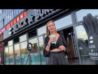 Видео от MEGANOM