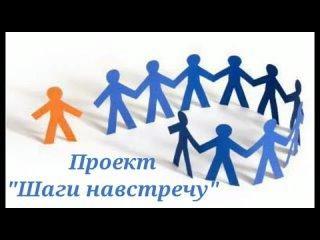 """Vídeo de СОЦИАЛЬНАЯ ГОСТИНИЦА """"ПОДРОСТОК"""" г.Уфа"""