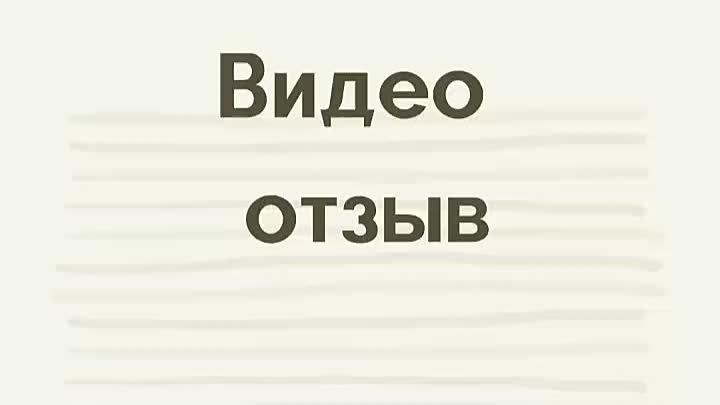 VID_173900717_043103_480.mp4