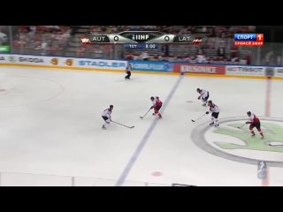 Чемпионат мира 2015  Группа A  Тур 6  Австрия - Латвия