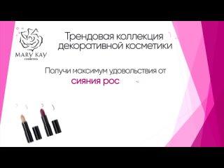 Video by Natalia Berezina