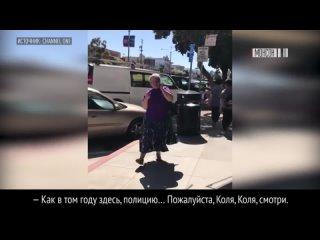 Video by РОССИЯ