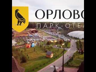 🎉 Знаменитый, громкий и такой долгожданный всеми нашими гостями и партнерами «Октоберфест по-русски» - 2021 в этом году состоитс