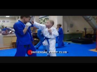 UNIVERSAL_FIGHT_CLUB-КУДО Саранск_Дети.(Тренер_А.А.Боконяев).mp4