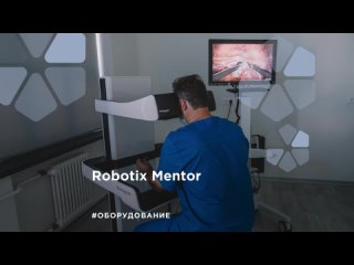 Robotix Mentor