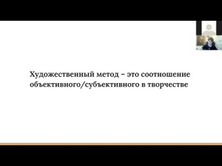 Video by Проект Литературных Инициатив