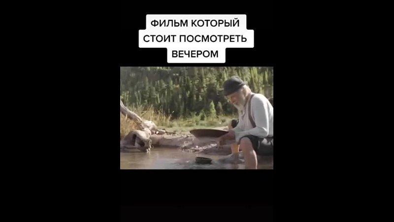 Зов Предков США 2020 По мотивам романа Джека Лондона
