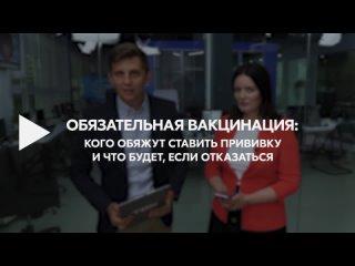 Анонс Новостей ТВК с 26 по 30 июля