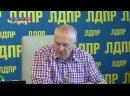 Y2mate - Новое заявление Жириновского об Украине и Британии_480p.mp4