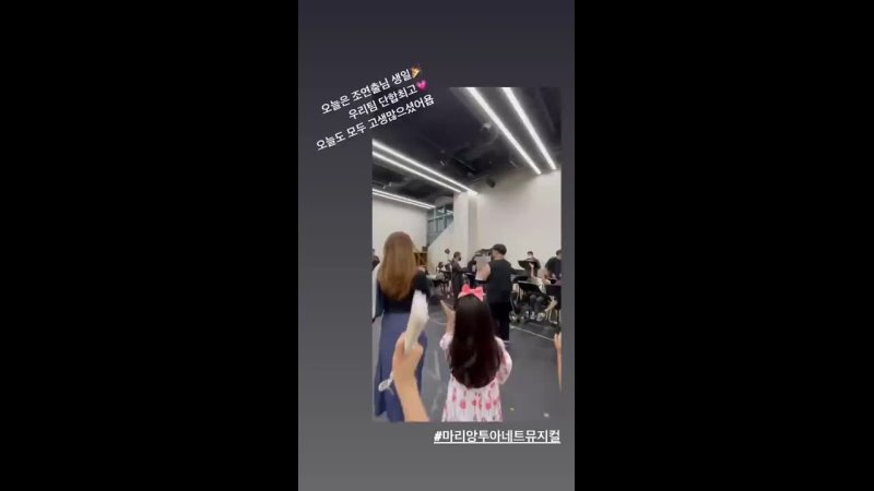 210623 rorakim0927's Instagram story update with DOYOUNG