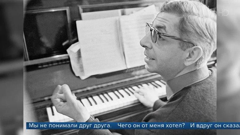 90 лет назад родился гениальный композитор Микаэл Таривердиев