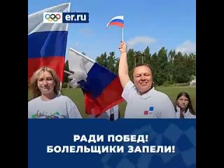 Видео от Единая Россия г. Ковров