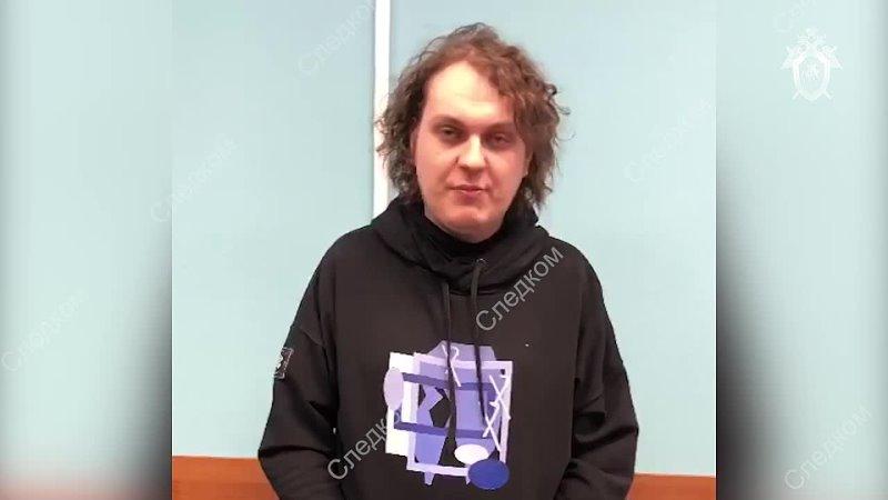 Следственный комитет опубликовал видео допроса Юрия Хованского