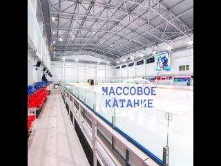 Видео от Стадиона Салюта