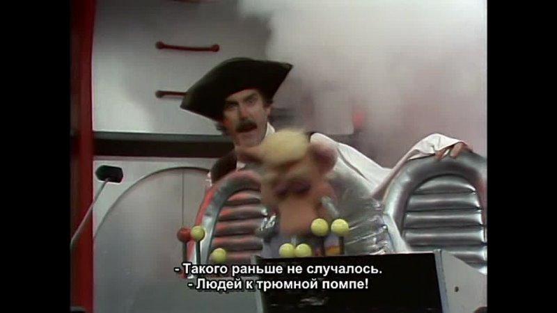 The Muppet Show s02e23 John Cleese 21 October 1977