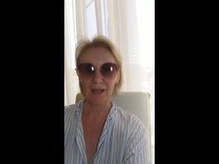 Отзыв о Мастер-Классе Руководителя БИЗНЕС-ШКОЛЫ он-лайн консультирования Людмилы Мызиной