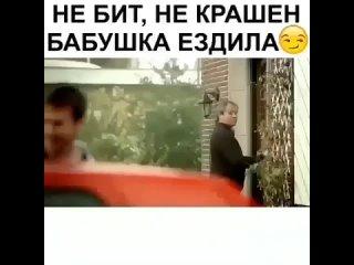 Сейчас никому нельзя верить   хахаха смех ржака comedy_russia_вайнвидео вайнысмешны.mp4