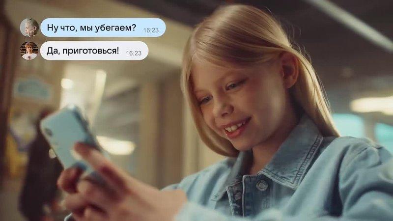 Энджел Жуков Девочка Депрессия