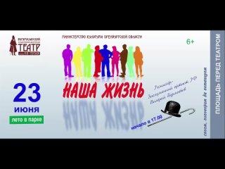 Видео от Людмилы Устименко