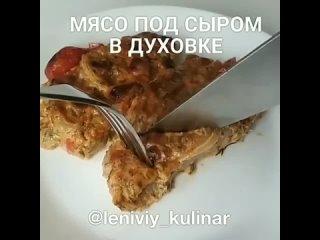 Стейки cвинины - ВКУС | Рецепты, кулинария