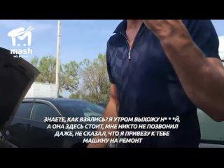 В Севастополе СТО почти два месяца не возвращает пенсионеру машину