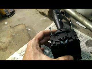 ремонт подрулевого  переключателя Рено Логан 2