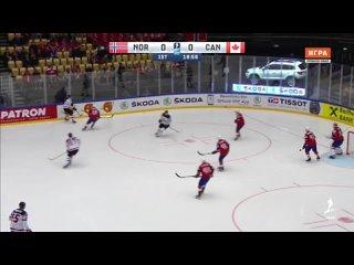 ЧМ 2018. 4 тур. Группа B. Норвегия-Канада () IPTVRip [by Vaidelot]