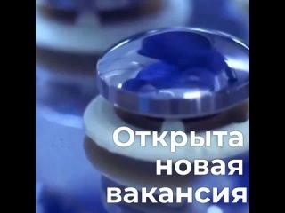 Открыты новые вакансии: Химик-аналитик/Старший химик-аналитик