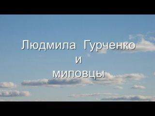 Видео от Юрия Жукова