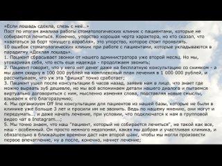 Video by Vasili Nikolaev