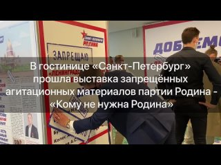 Video by Град Петров