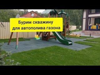 Бурение абиссинских скважин в Южноуральске. kullanıcısından video
