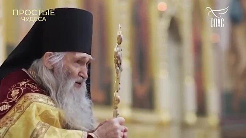 СТАРЕЦ ИЛИЙ ИСЦЕЛИЛ ОТ МЕЛАНОМЫ КРЕЩЕНИЕ СПАСЛО ОТ СМЕРТИ