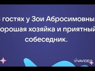 Valeriya Vetkinatan video