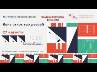 Видео от Людмилы Язевой