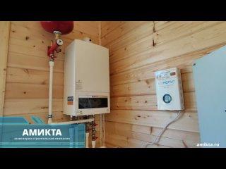 Video by Амикта - Отопление   Водоснабжение   Электрика