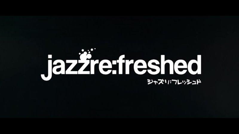 03 Okumu Herbert Skinner Live @jazzrefreshed from the archive Sept2018
