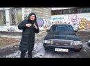 Siberian Beard РОСКОШЬ уходящей эпохи за 200 тысяч Toyota Crown