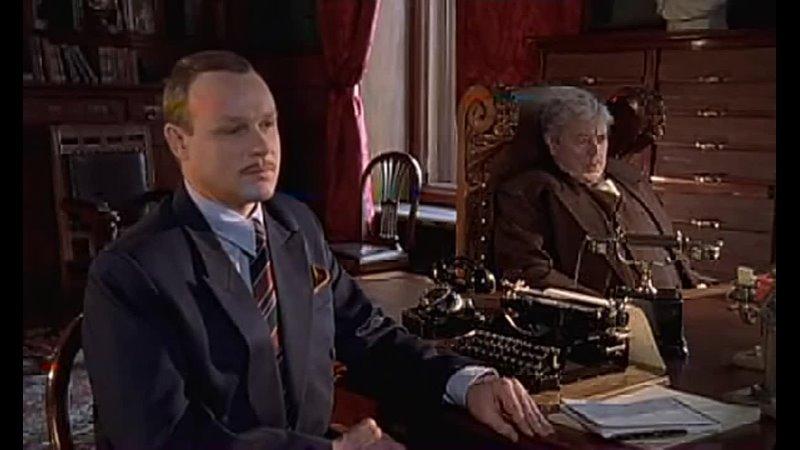 Новые приключения Ниро Вульфа и Арчи Гудвина Тайна красной шкатулки 2 серия 2004