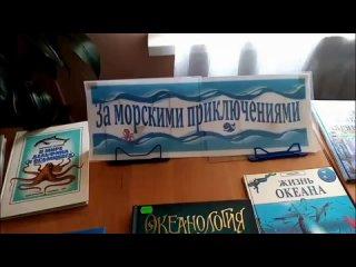Видео от Biblioteka-Detskaia Toropeckaia