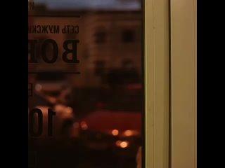Видео от Барбершоп BORODACH Красногорск