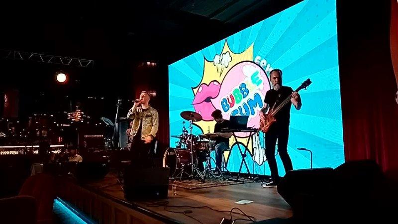Кто то простит Bubble gum cover band Saratov