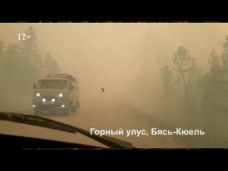 Видео от АрктикТелеком (ТЦТР)