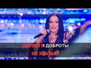 КАРАОКЕ HD КЛИП | РОТАРУ С. - ЛУНА ЛУНА (минус + текст)
