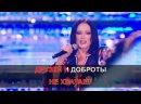 КАРАОКЕ HD КЛИП РОТАРУ С. - ЛУНА ЛУНА минус текст