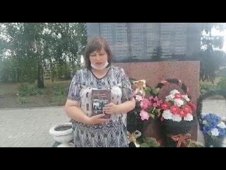 Video by Красноборская сельская библиотека