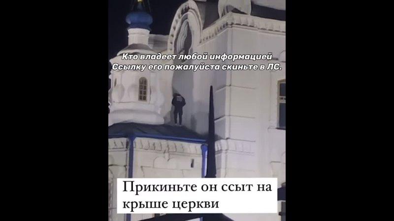 Божья роса выпала в Улан Уде