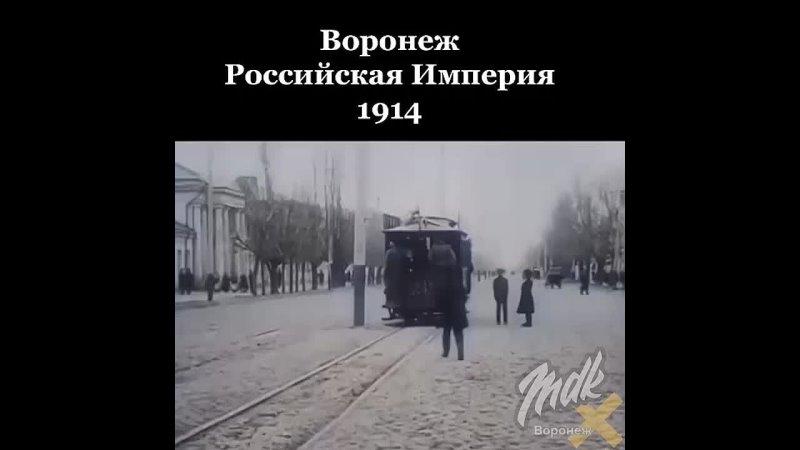 Воронеж Российская Империя
